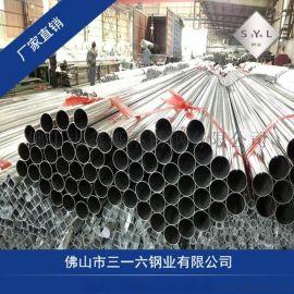 广东佛山201不锈钢装饰管-佛山201钢管厂批发-316焊接管