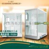 河北淋浴房整体淋浴房沐浴房隔断钢化玻璃简易卫浴室间白色带底盘