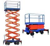 四輪鋁合金液壓升降臺 高空作業平臺 廠房貨梯升降機