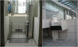 厂家直销残疾人无障碍电梯 电动液压平台 家用小型别墅轮椅提升机