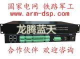 LT-4016通訊管理機