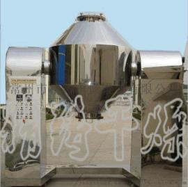 常州精铸供应 SZG-1000型双锥回转真空干燥机 立式真空干燥机