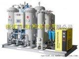 天然气助燃用制氧机