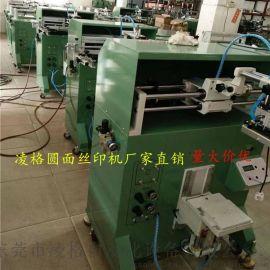 深圳曲面丝印机LG-2A 3A 4A 5A 圆面丝印机现货批发
