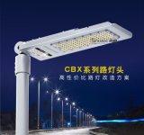 兆昌 LED路燈頭150W  路燈 led路燈頭