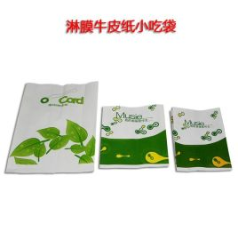 防油纸袋 薯条小吃包装袋 鸡翅鸡腿炸鸡一次性食品包装袋定做