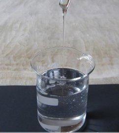 供应各种粘度二甲基硅油