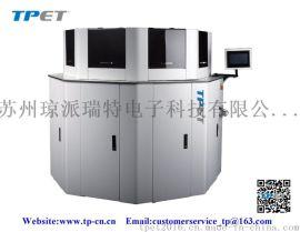 供应苏州TPET全自动商标机,高速智能缝订商标,全自动六标机ET-9620