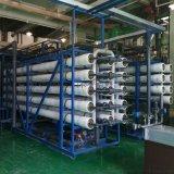 上海大河人家DH-5LO养殖废水零排放设备