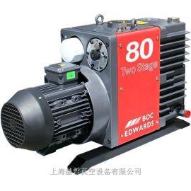 供应Edwards爱德华 E2M80油封旋片高真空泵 E2M18、E2M40,E2M28科研,医药真空泵