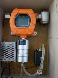 烟台烟筒烟气排放环保监测就用路博LB-MD4X在线式探测仪