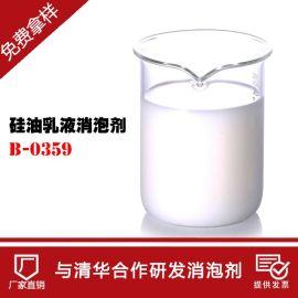 硅油乳液消泡剂 具有极好的耐高温性、耐酸碱性、不漂浮、不漂油