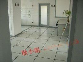 六安防靜電地板 沈飛全鋼地板 陶瓷防靜電地板廠家直銷