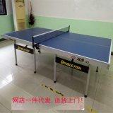 乒乓球台家用|户外乒乓球台双鱼|南宁台球桌批发