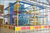 供應兒童室內拓展架、體能訓練、遊藝設備