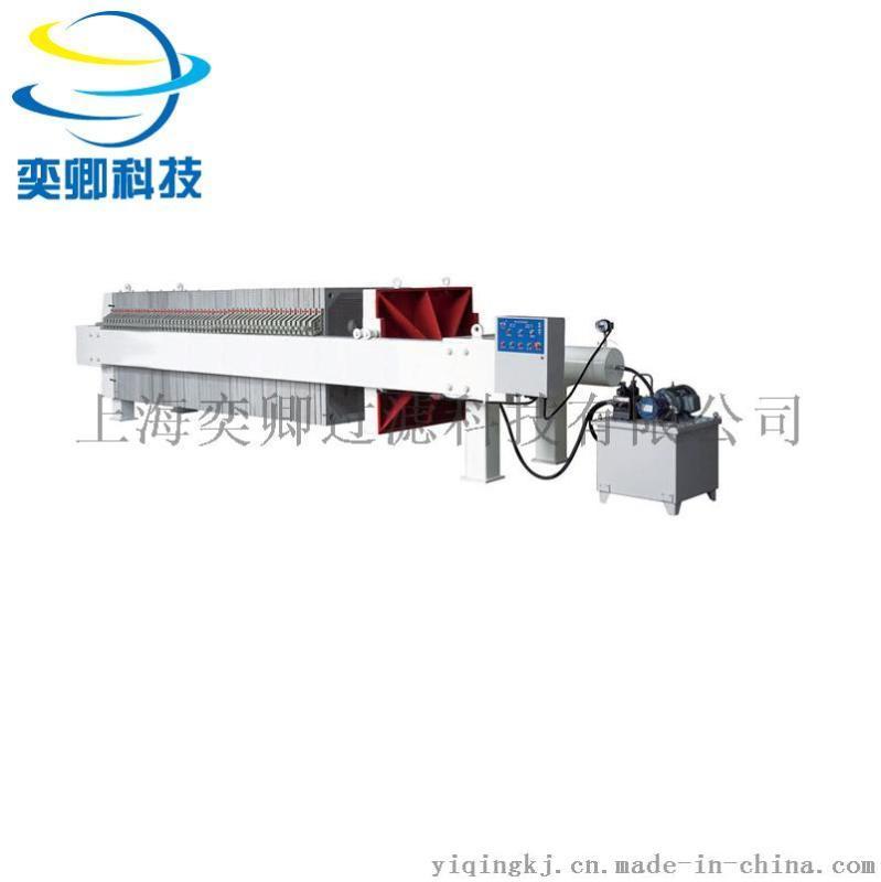 上海高壓隔膜壓濾機廠家