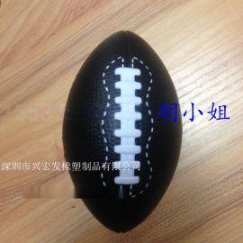 压力球 PU发泡橄榄球 室外环保异形磨面球
