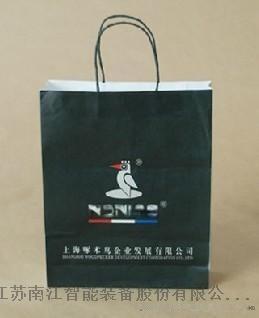**苏南**智能装备股份 WFD-430卷筒式全自动手挽纸袋机