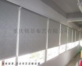 办公室卷帘窗帘 全遮光隔热遮阳