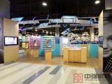 供应泰州化妆品展示柜台设计制作