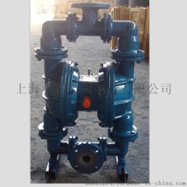 供应上海文都牌QBY-50型铸铁四 气动隔膜泵
