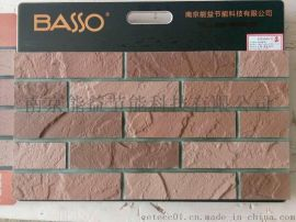 重庆商业街道旧改 柔性饰面砖 组合砖 江苏锦埴 软瓷 文化砖