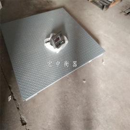 广东省1.5x2m电子地磅秤价格