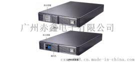 艾默生UPS电源ITA系列10KVA长机UHA1R-0100L外置电池组