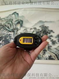放射性 个人剂量报 仪 辐射仪