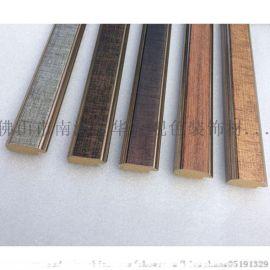 华仑观色出口定做3公分发泡小相框相架线条