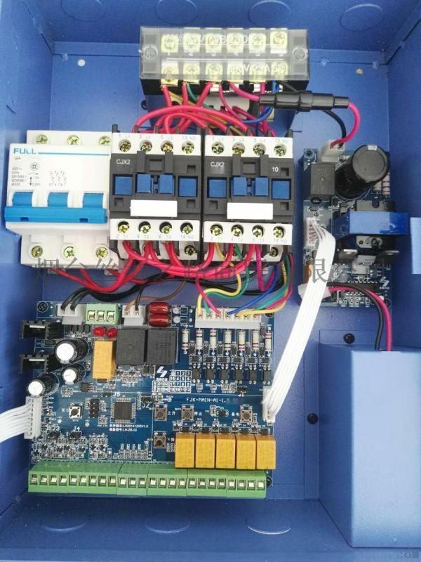 大功率控制器 一託二 託三 託多臺電機