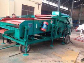 移动式粮食筛选机 玉米筛选机 高粱 大豆除杂机