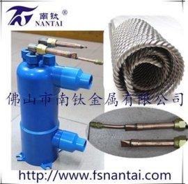 泳池热泵钛换热器(TA2)