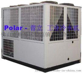 放電加工機專用風冷螺桿式工業冷水機