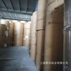 250g国产单面箱板牛卡纸 上海国产牛皮卡纸