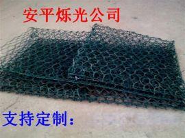 高尔凡覆塑格宾网 锌铝合金覆塑格宾网