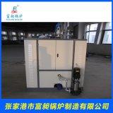 工業鍋爐 全自動燃氣蒸汽鍋爐 立式低壓鍋爐 江蘇廠家
