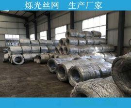 热镀锌防锈铁丝 8-16号镀锌丝全国供应