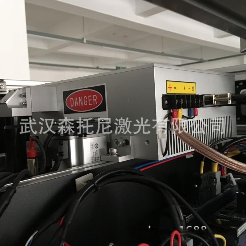 半导体端面泵浦 全固态绿光激光器厂家直销性能稳定