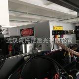 半導體端面泵浦 全固態綠光鐳射器廠家直銷性能穩定
