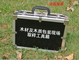木材及木質包裝現場取樣工具箱 ZK-QYX 智科儀器