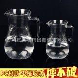 亞克力水晶酒杯模具 塑料量杯模具 刻度酒杯模具