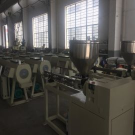 PVC三层共挤复合管材生产线 共挤管材挤出机厂家