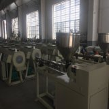 PVC三層共擠複合管材生產線 共擠管材擠出機廠家