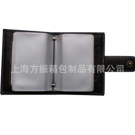 中证券卡包   供应永旺彩票官方网站证 卡包钱包 可定做