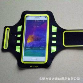 跨境專供 手機運動臂帶戶外健身手機套 防水手機臂腕包定制批發