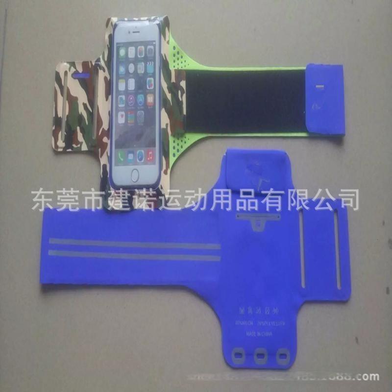 亞馬遜爆款 戶外運動跑步臂帶  跑步手臂帶 腕包手臂包定製批發
