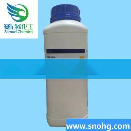 沈阳胰蛋白胨 BR500g