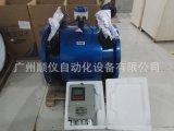 供應深圳能量計、廣州冷量計量表