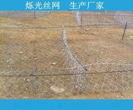 3*4米合金鋼絲網兜 格賓石籠網兜護堤護坡